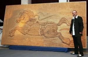 Saimir Strati Mosaic