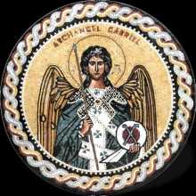 Archangel Gabriel Christian Wall Art Mosaic
